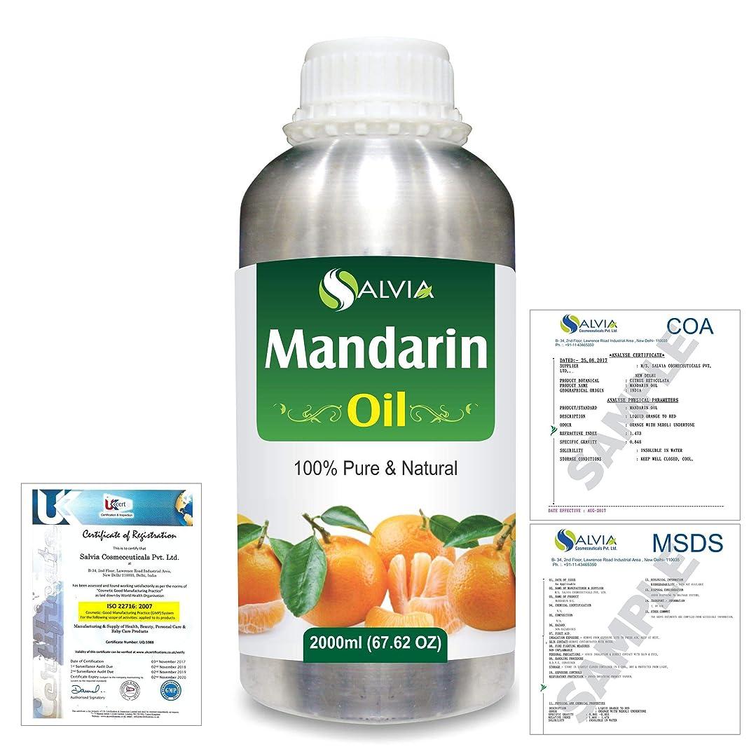 テセウスお嬢透過性Mandarin (Citrus reticulata) 100% Natural Pure Essential Oil 2000ml/67 fl.oz.