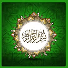 islamic wallpaper for android mobile