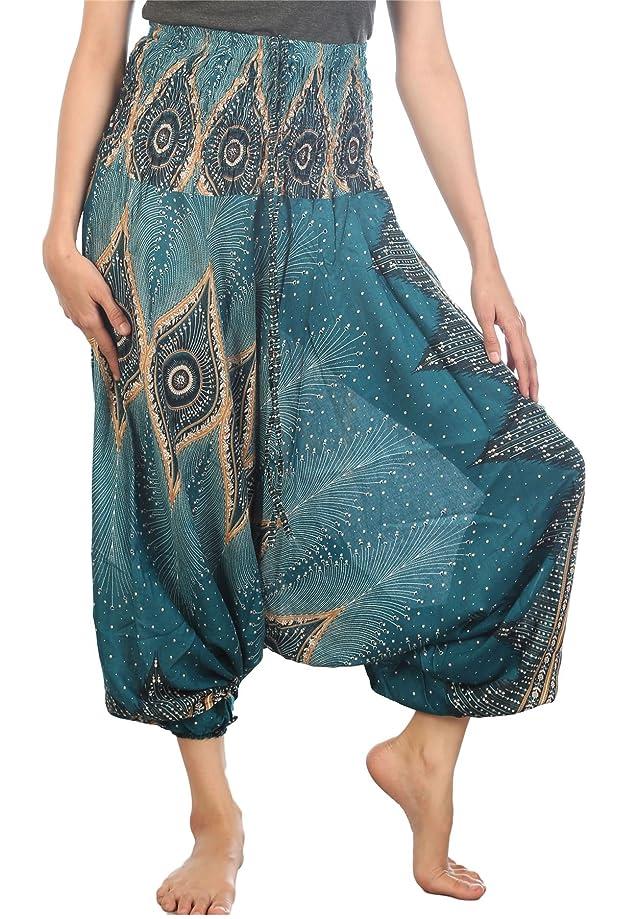 Lofbaz Women's Smocked Waist Aladdin Genie 2 in 1 Harem Pants Jumpsuit