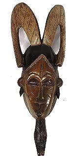 Guro Yaure Portrait Mask Ram Cote D'Ivoire African Art