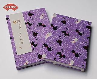 【紫】 かわいい水玉ネコ柄 白猫・黒猫 御朱印帳 【白奉書紙・縮緬生地】 (12×18cm 大判サイズ))