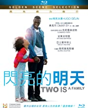 Two Is A Family (Region A Blu-ray) (Hong Kong Version / Chinese subtitled) French movie aka Demain tout commence / 閃亮的明天