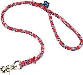ドッグ・ギア ザイルリード タイプS ロープ径8mm 全長140cm レッド 「愛犬とのコミュニケーションを楽しむためのリードです」
