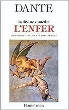 La Divine Comédie - L'Enfer (illustré) (French Edition)