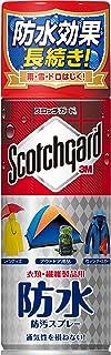 スリーエム(3M) スコッチ・ガード はっ水・防汚スプレー 300ml 衣類・布製品用 SG-H300