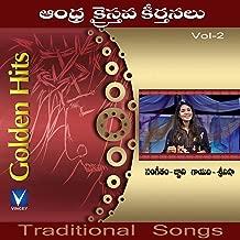 andhra kristhava keerthanalu mp3 songs