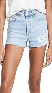 Women's Ribcage Cutoff Shorts
