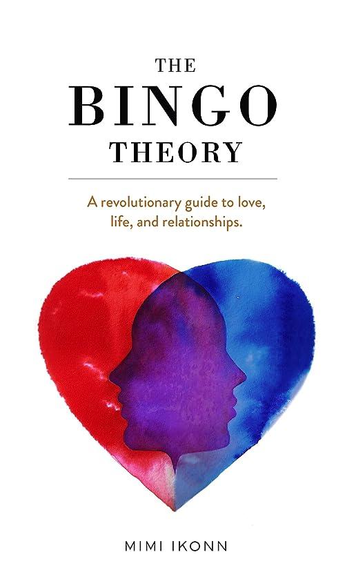 努力する陽気なヨーロッパThe Bingo Theory: A revolutionary guide to love, life, and relationships. (English Edition)