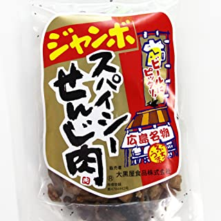 【広島名産】ジャンボスパイシーせんじ肉 4袋セット(1袋70g×4) ホルモン珍味【大黒屋食品】
