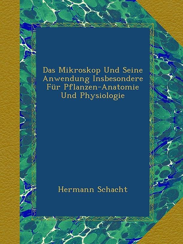 こっそり補正大学院Das Mikroskop Und Seine Anwendung Insbesondere Fuer Pflanzen-Anatomie Und Physiologie