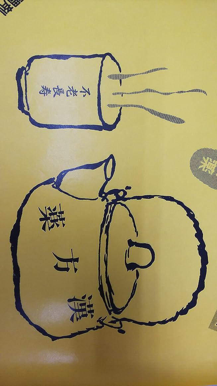 着服寓話状況センナ[内容量:500g]刻[原産国:????]
