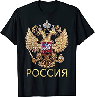 Russia Coat Of Arms Russian Flag In Russian Language T-Shirt