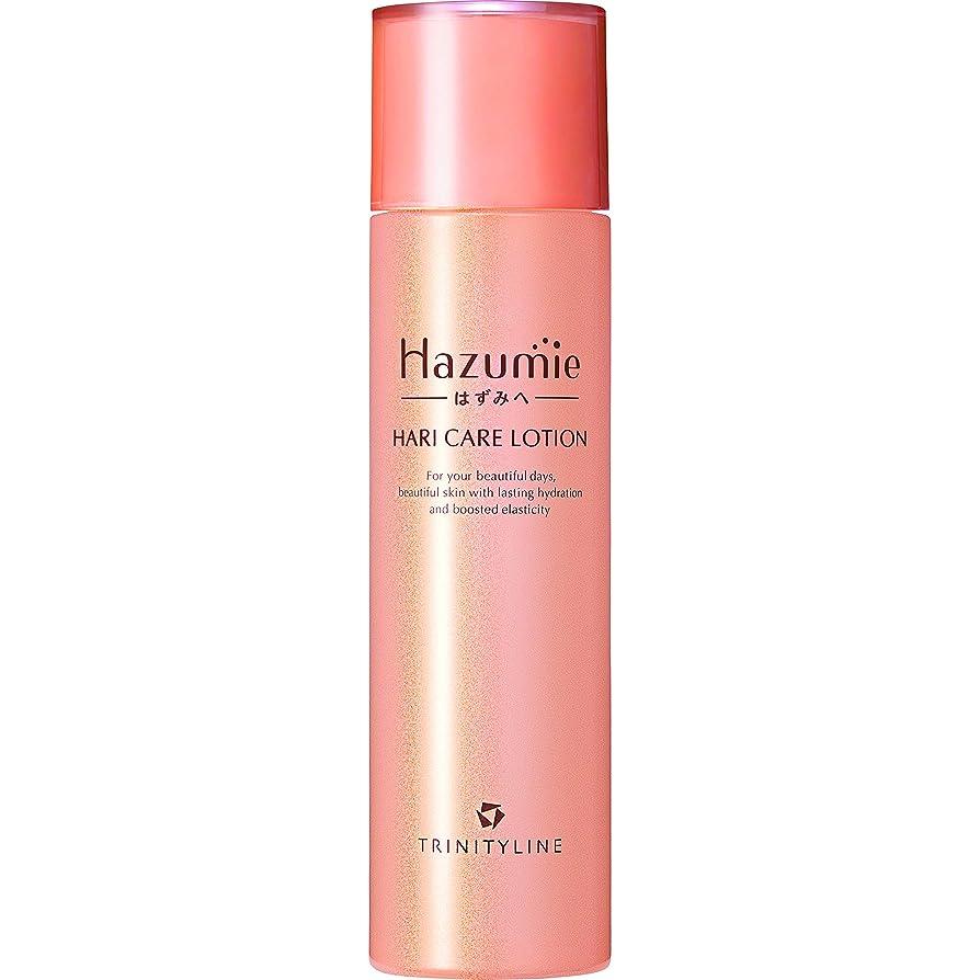 誰がマウスピース究極のトリニティーライン(TRINITYLINE) Hazumie-はずみへ-ハリケア ローション (コラーゲンケアでしっとりやわらかハリ肌へ) 美容液 120ml