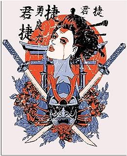 JP London Solvent Free Art Print PAPXS2493 Ready to Frame Poster Japan Samurai Kill Bill Michonne Ninja at 8