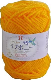 ハマナカ ラブボニー 毛糸 並太 col.106 オレンジ 系 40g 約70m 5玉セット 0111