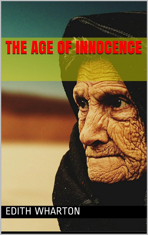 手錠光の通信するThe Age of Innocence (English Edition)