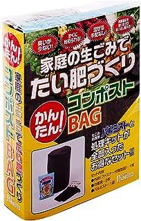 パネフリ工業 家庭の生ごみでたい肥づくり コンポストバッグ 1セット