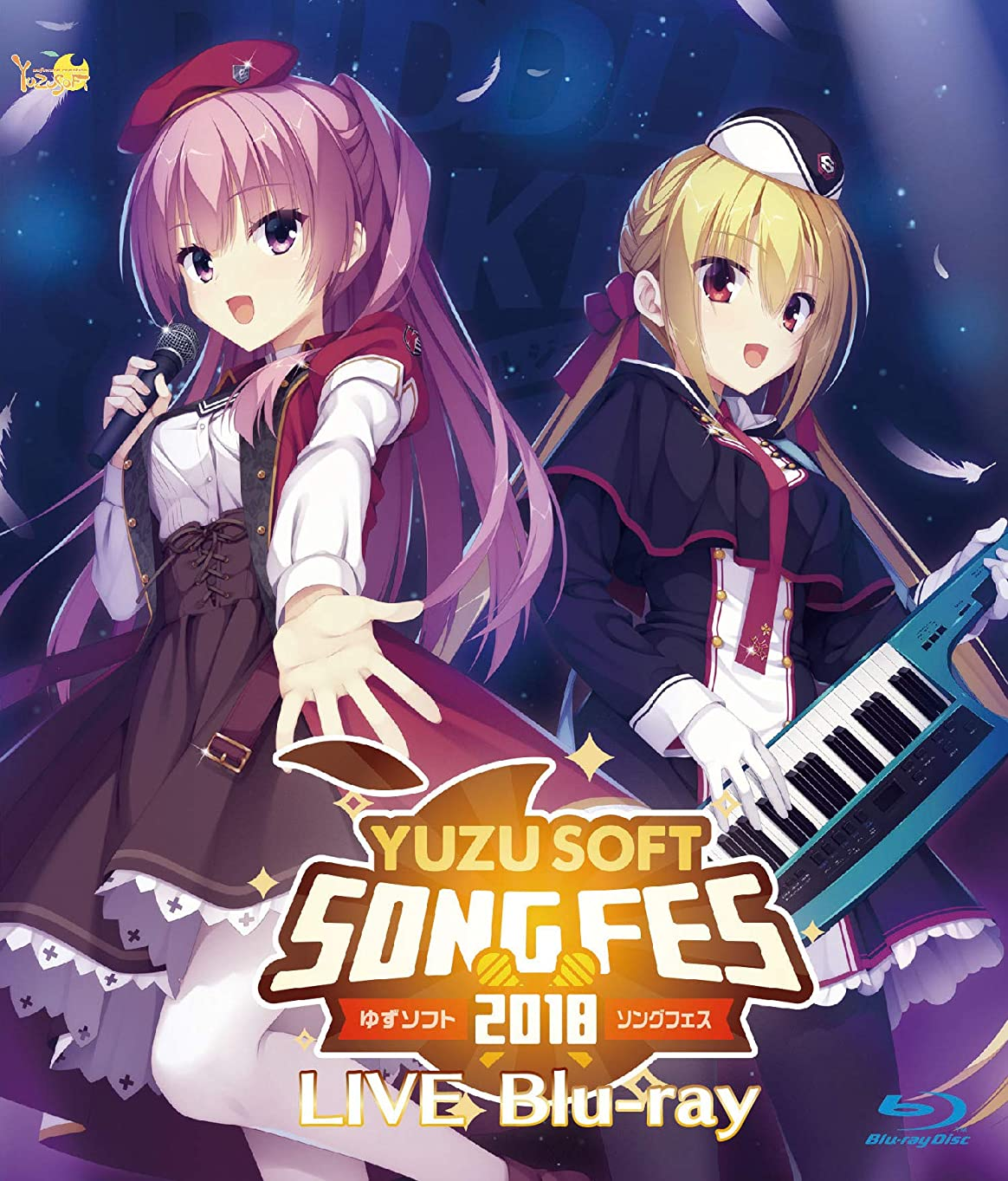 防水具体的にジョガーYUZUSOFT SONG FES 2018 LIVE Blu-ray