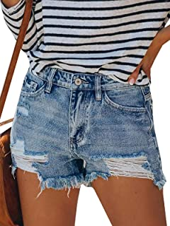 Govc Womens Summer Casual High Rise Ripped Frayed Raw Stretchy Denim Jean Shorts