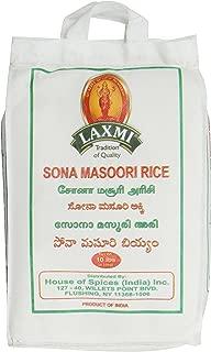 laxmi rice price
