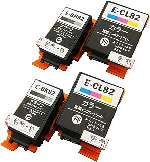 【純正品同様全色顔料系インク】IC82 エプソンIC82 互換インク ICBK82/ICCL82 各2本の4本セット DAIMARU