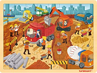 48 Piece Puzzles for Kids Ages 4-8 - Construction Wooden Jigsaw Puzzles for Toddlers 4 Year Old