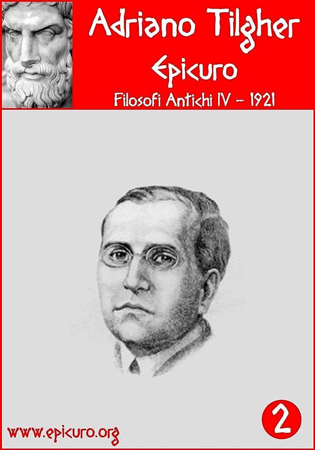 請求可能大きなスケールで見るとアシュリータファーマンEpicuro: Filosofi Antichi IV (Italian Edition)
