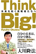 表紙: Think Big! 未来を拓く挑戦者たち | 大川隆法