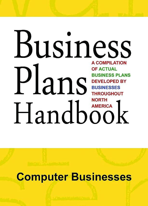 くすぐったいビットスライムBusiness Plans Handbook: Computer Businesses (English Edition)