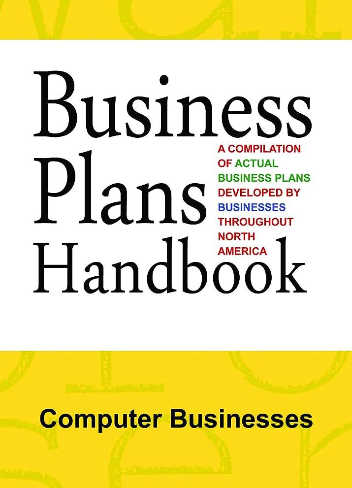ドライバ褐色手当Business Plans Handbook: Computer Businesses (English Edition)