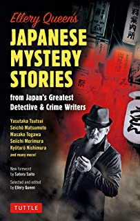 Ellery Queen's Japanese Mystery Stories: From Japan's Greatest Detective & Crime Writers