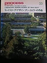 Process Architecture 33: Landscape Design: Works of Dan Kiley