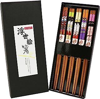 Exzact EX-CS05 Set de Regalo para Palillos - 5 Pares de Palillos de bambú Natural Reutilizables en una Hermosa Caja Negra Hecha a Mano - Estilo japonés Decorado