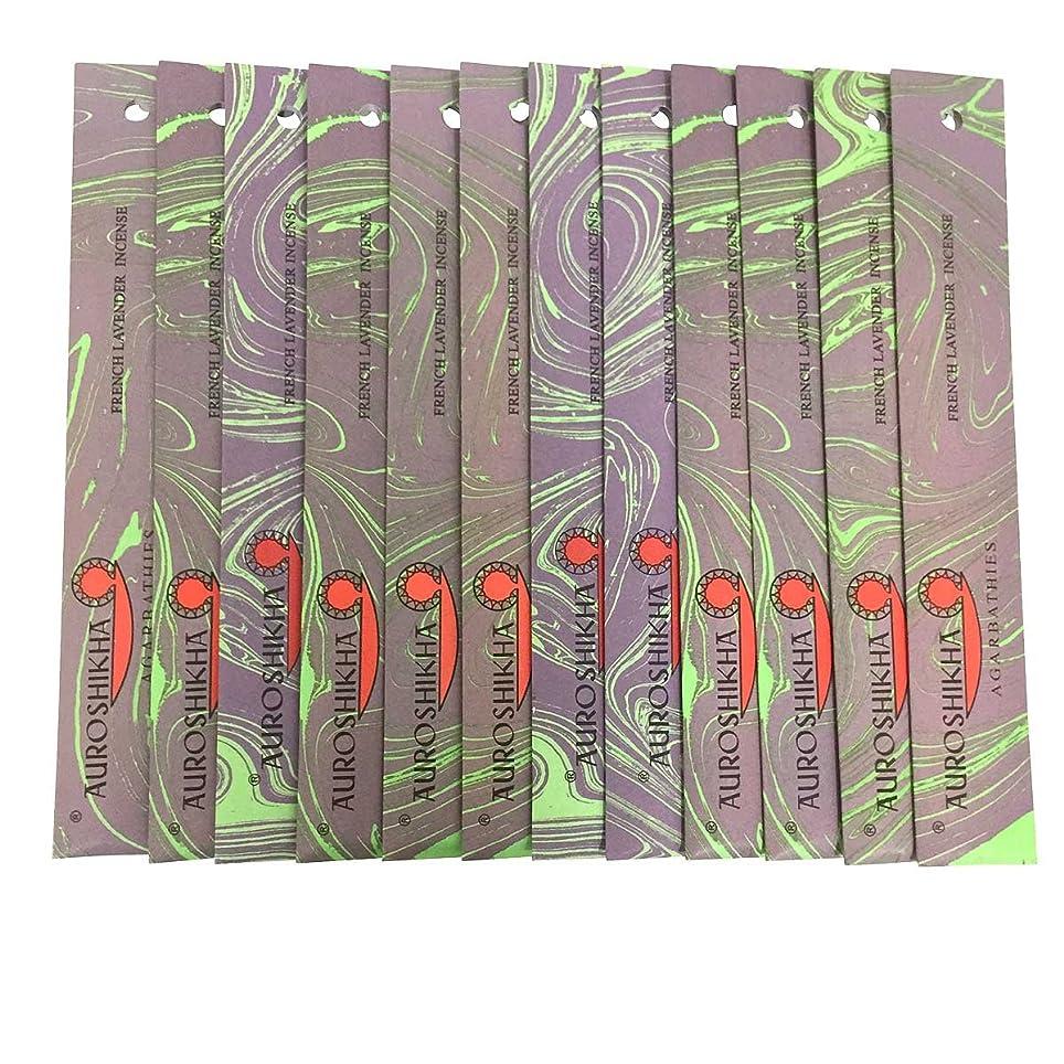 締める抑制する進むAUROSHIKHA オウロシカ(FRENCHLAVENDERフレンチラベンダー12個セット) マーブルパッケージスティック /お香/インセンス/インド香