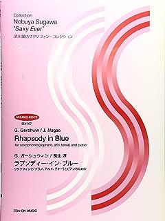 SEA-007 Sugawa Nobuya saxophone collection = G. Gershwin / Jun Nagao Rhapsody in Blue (2004) ISBN: 4115601078 [Japanese Import]