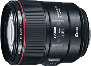 Canon EF 85mm f/1.4L IS USM - DSLR Lens with IS Capability, Black - 2271C002
