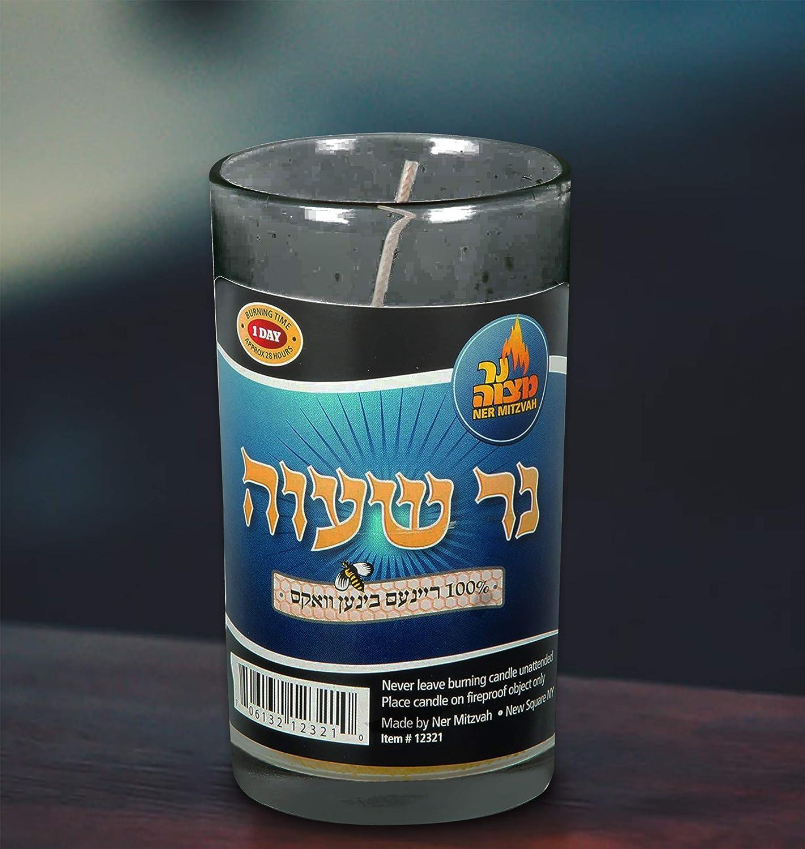 Ner Mitzvah Bougie Cire dabeille Yahrzeit dans tasse en verre 1/pi/èce