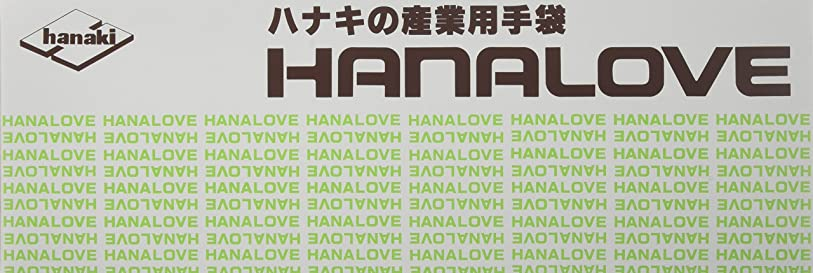 風景素敵な銀ハナキゴム 耐溶剤手袋ハナローブ NO.226 滑り止め付き 1双