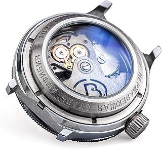 livraison gratuite site officiel esthétique de luxe Amazon.fr : montres russes