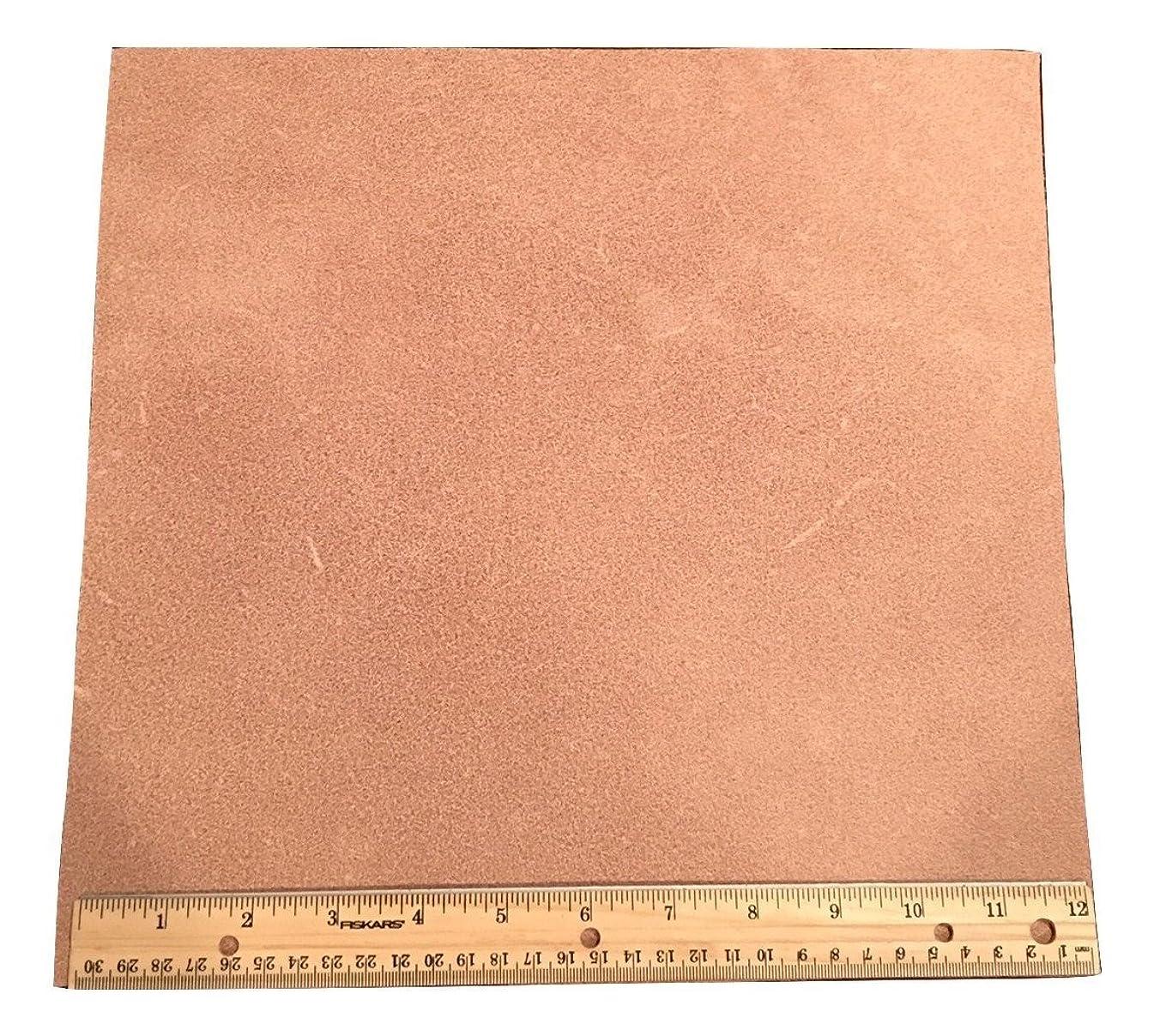 Dangerous Threads Leather Side Veg Tan Splits - Medium Weight- Various Sizes (10 SF (30