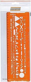 sadev Minerva Trace Lettres Mistral n/°10