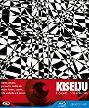 Kiseiju - Limited Edition Box (Eps 01-24) (4 Blu-Ray)