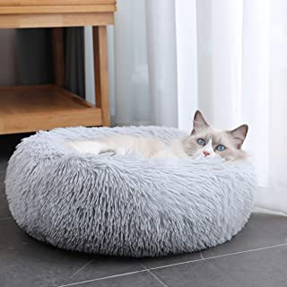Aimiwial Puppy Beds for Small Dogs and Cats, Round Donut Calming Bed with Memory Foam for Small Dogs Washable,Fluffy Pets ...