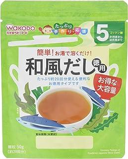 和光堂 丰富手工应援 日式调味汁 实惠用 颗粒 50克(约20次) 从5个月左右起