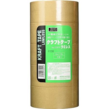 オカモト クラフトテープ ラミレス 50mm×50M 5巻パック #224