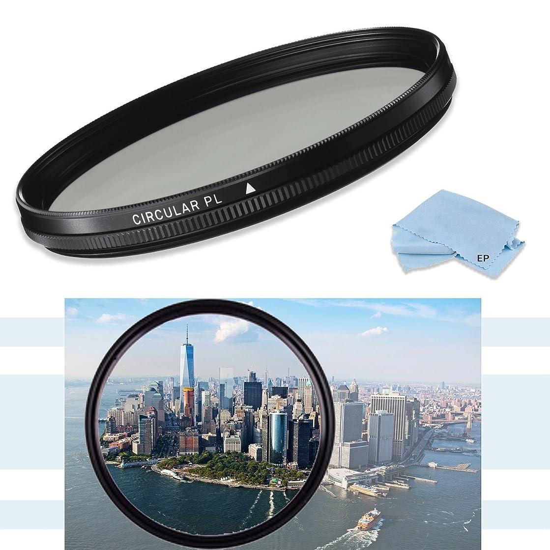 High Definition 52mm CPL Circular Polarizing Filter for Panasonic 45-200mm f/4.0-5.6 Lumix G Vario MEGA OIS Zoom Lens, Panasonic HFS014042 14-42mm Zoom lens & Panasonic H-FS45150K Lumix G Series Lens