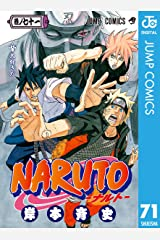 NARUTO―ナルト― モノクロ版 71 (ジャンプコミックスDIGITAL) Kindle版