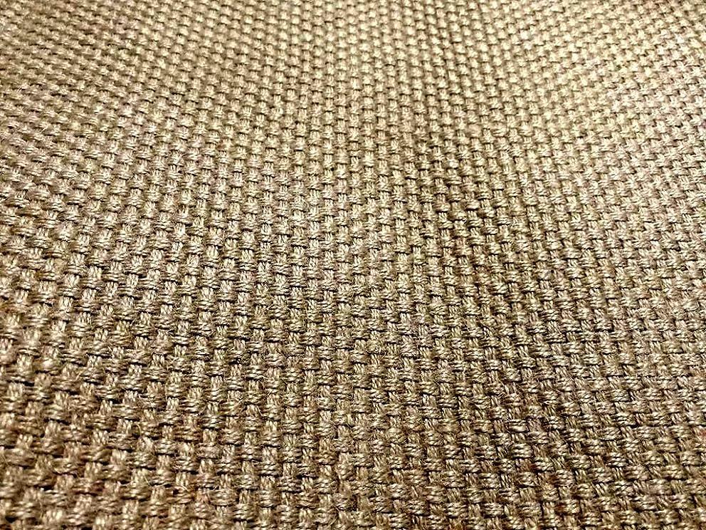 Gourd Natural Burlap Fabric, Jute - Overlocked Edges - 3 Yards (8