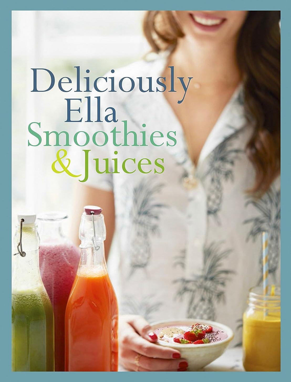 法律モード考古学的なDeliciously Ella: Smoothies & Juices: Bite-size Collection (English Edition)