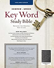 The Hebrew-Greek Key Word Study Bible: KJV Edition, Black Genuine (Key Word Study Bibles)